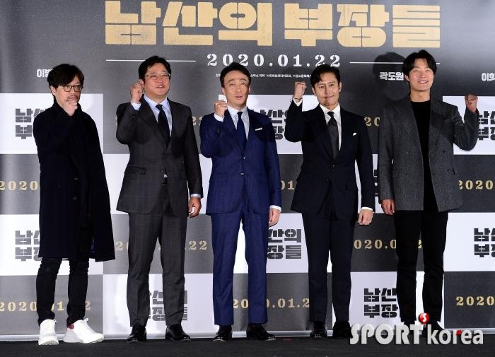 `남산의 부장들` 한국 근현대사를 밝혀라!