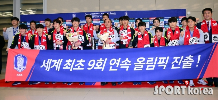 9회 연속 올림픽 본선에 진출한 U-23 축구대표팀!
