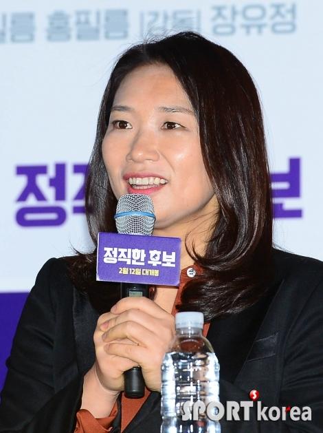 장유정 감독 `브라질 원작의 `정직한 후보``