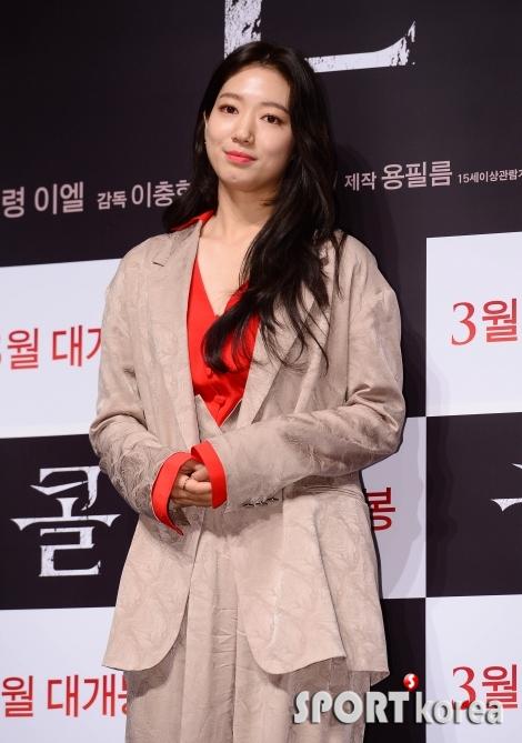 박신혜 `사랑스런 미소`