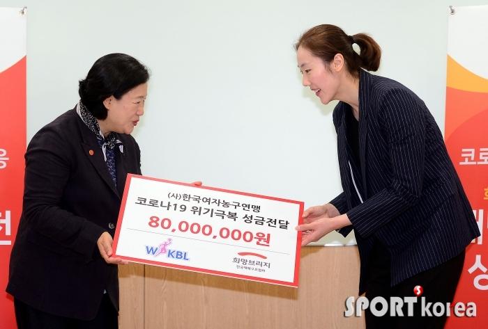 박혜진, 코로나19 극복을 바래요!