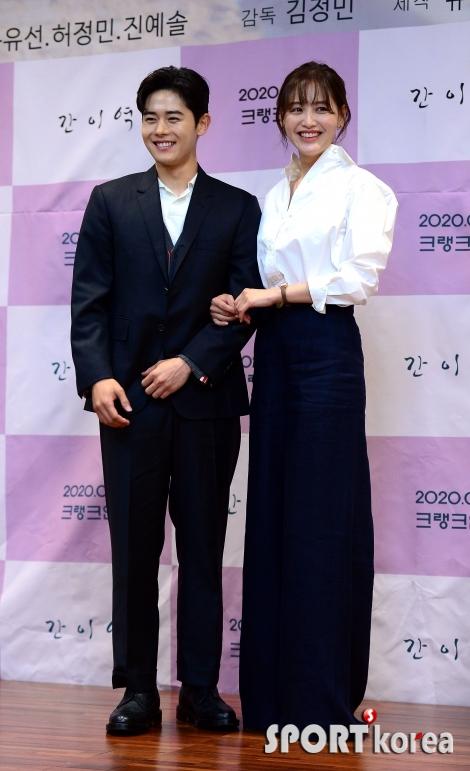 김동준-김재경 `우린 가수 출신 배우`
