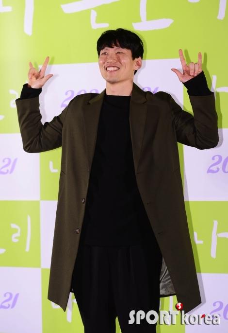 곽진석 `양 손으로 `사랑해!``