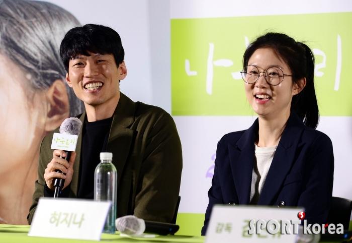 곽진석-허지나 `현실 부부의 영화 호흡`
