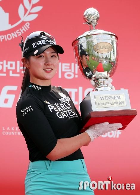 박현경 `생애 첫 우승했어요`