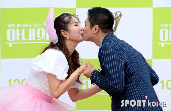 장영란-한창 부부 `황홀한 키스~`