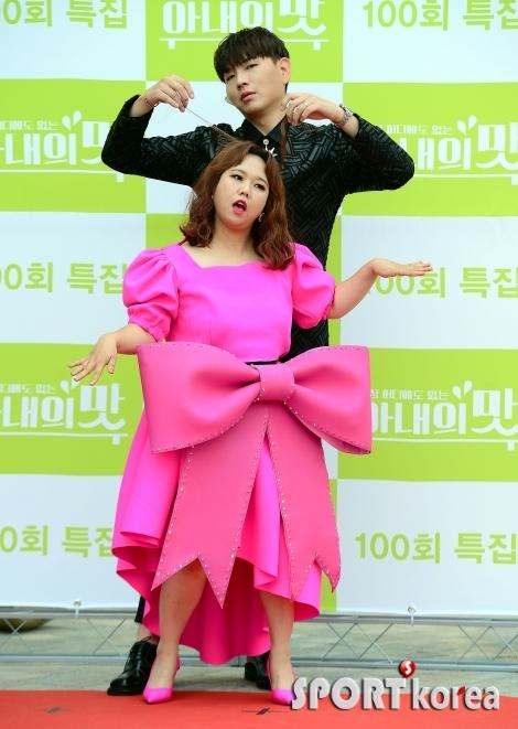 홍현희-제이쓴 부부 `마리오네트 인형으로 변신`