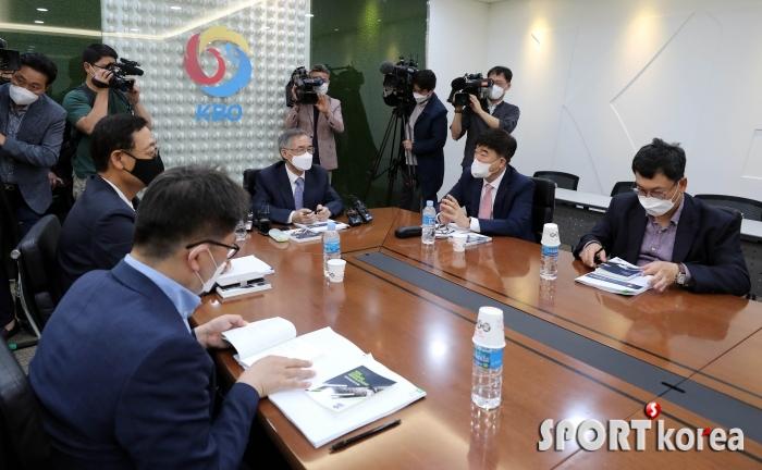 강정호 복귀 걸린 상벌위원회