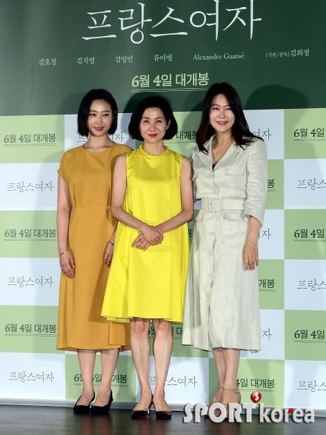 프랑스여자 `외국에서 한국 여성의 담백한 이야기~`