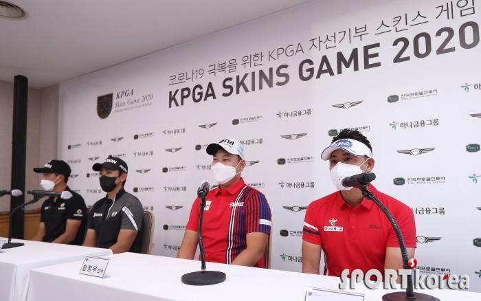 코로나19 극복을 위한 KPGA 스킨스 게임 개최