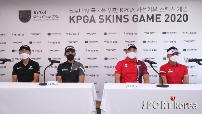 코로나19 극복을 위한 `KPGA 스킨스 게임 2020`