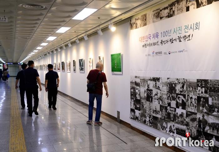 '대한민국 체육 100년' 사진전시회