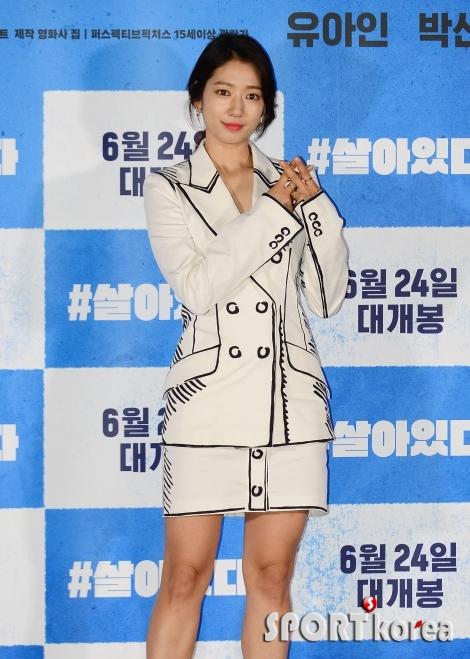 박신혜 `해시태그, 살아있다`