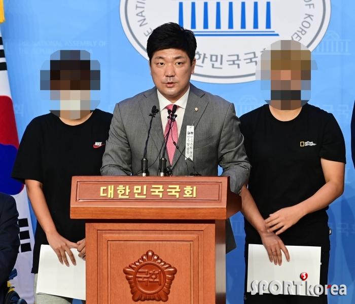고 최숙현 추가 피해자 기자회견 여는 이용 의원