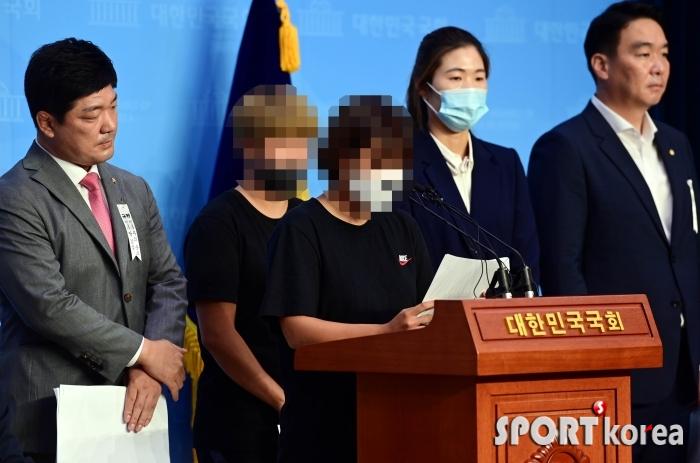 고 최숙현 동료 `추가 피해 진술 기자회견`
