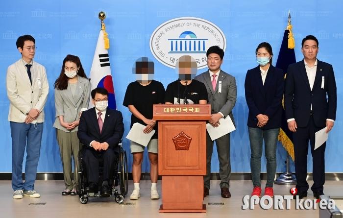 추가 피해자 기자회견에 참석한 고 최숙현 동료들