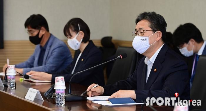박양우 장관 `고 최숙현-체육 분야 인권침해 회의`