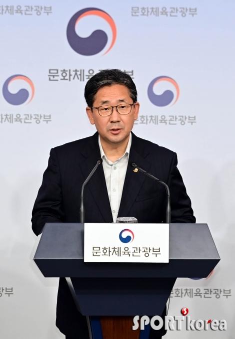 박양우 장관 `체육 분야 악습 바꿀 마지막 기회`
