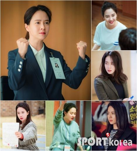 '우리, 사랑했을까' 송지효, 로코 파워