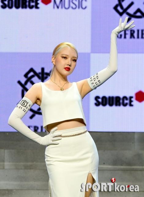 여자친구 예린 `유혹의 손짓~`