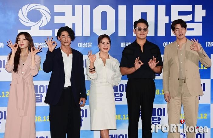 `오케이 마담` 출연 배우들 `OK!`