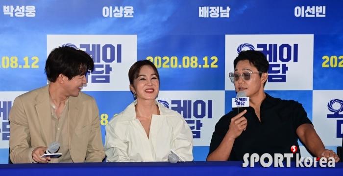 엄정화 두고 다투는 이상윤-박성웅