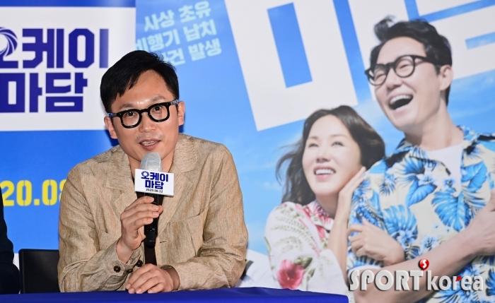 이철하 감독 `엄정화-박성웅 부부 케미 기대하세요`