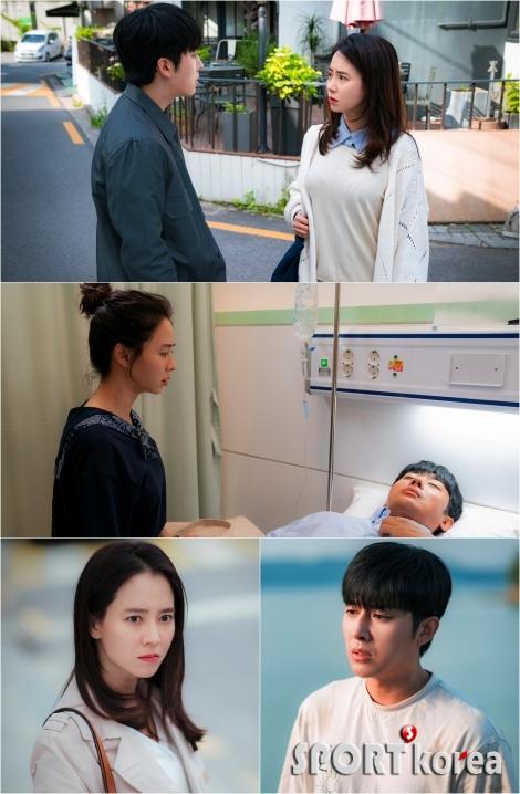 '우리, 사랑했을까' 송지효-손호준, 14년 전 헤어진 이유는?