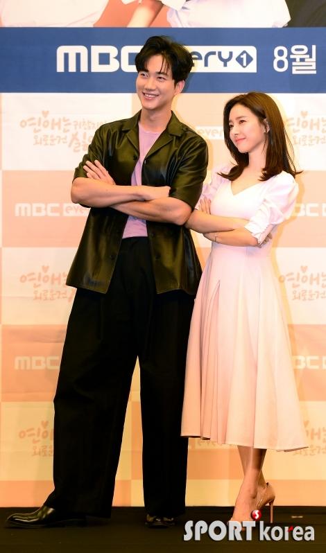 박건우-김소은 `우리는 여사친 남사친`