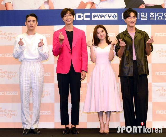 공찬-지현우-김소은-박건일 `외로운 건 싫어`