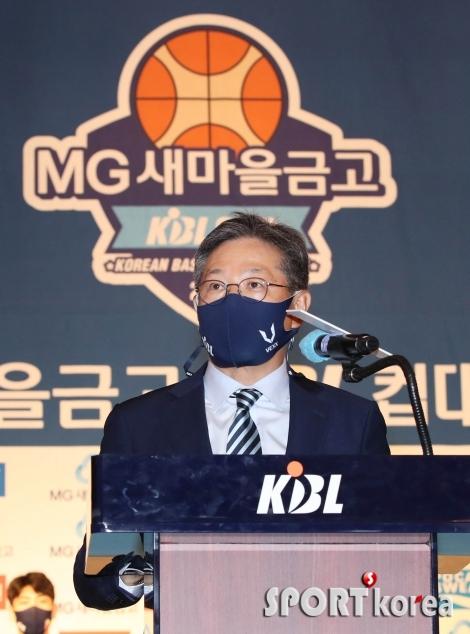 이정대 총재 `역대 최초 컵대회`