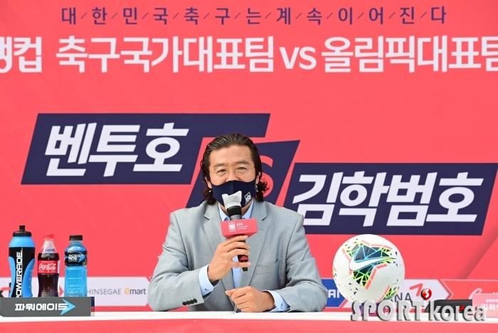 선수 선발 과정 공개하는 김판곤 부회장