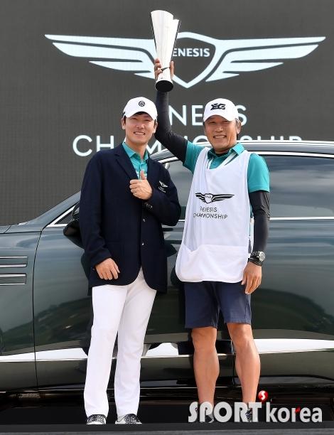 김태훈, 아버지와 함께 우승의 기쁨을!