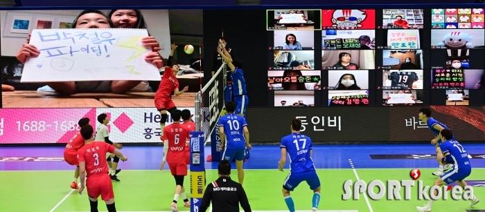 언택트 응원 펼치는 한국전력