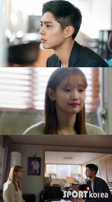 '청춘기록' 박보검-박소담, 무거운 침묵 속 엇갈린 눈빛