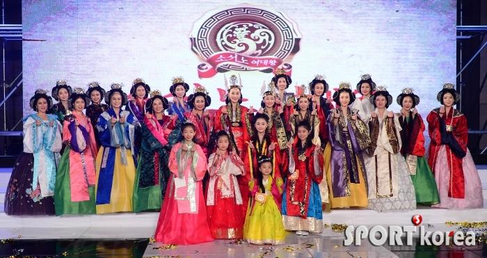 `소서노 여대왕` 각 부문 진-선-미 `사랑의 손하트`