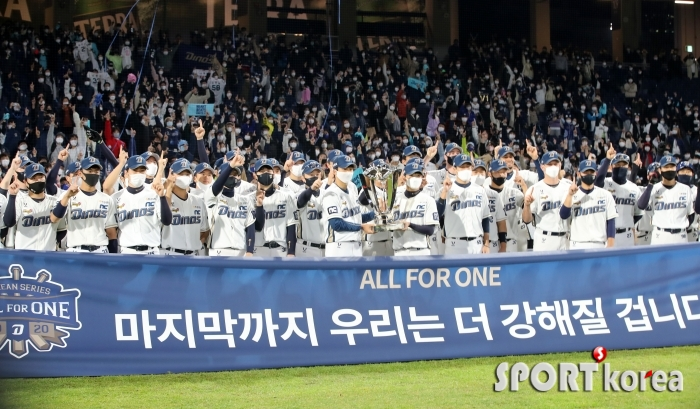 NC 2020 정규시즌 우승 화이팅!