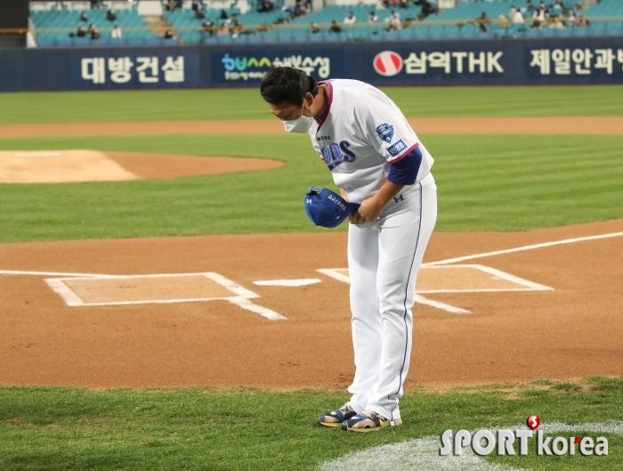 삼성 권오준, 그동안 사랑해 주셔서 감사 드립니다.
