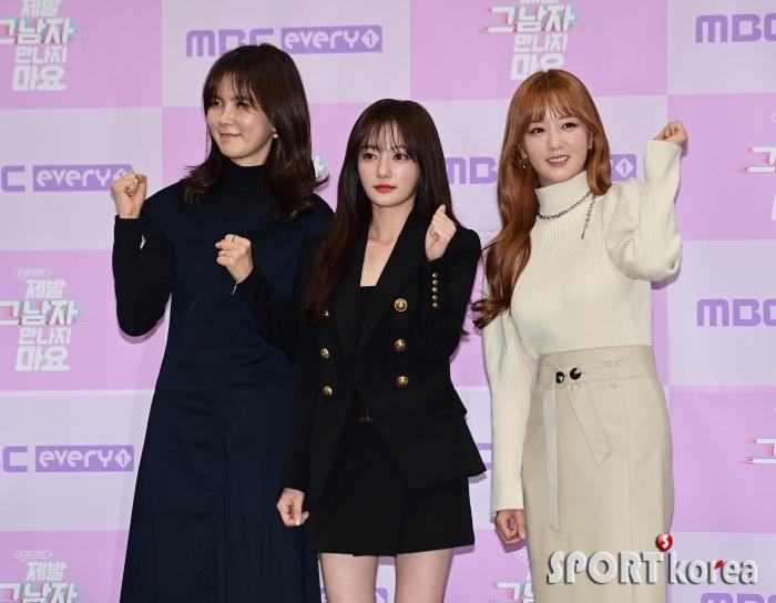 공민정-송하윤-윤보미 `워맨스도 기대하세요`