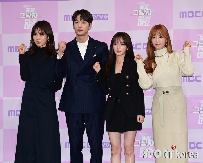 공민정-이준영-송하윤-윤보미 `파이팅!`