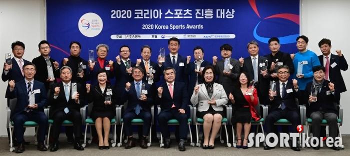 2020 코리아 스포츠 진흥 대상 수상자들의 얼굴