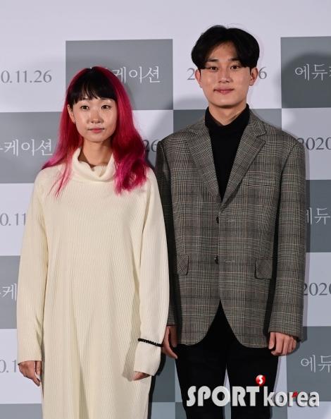 문혜인-김준형 `어색한 관계`