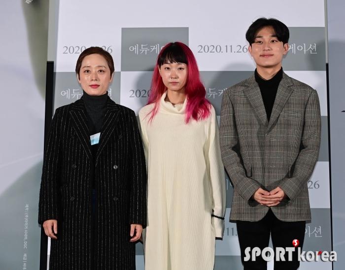 송영숙-문혜인-김준형 `에듀케이션의 주연 배우들`