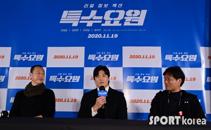 김강일-이재윤-신재명 감독 `찐액션 `특수요원``