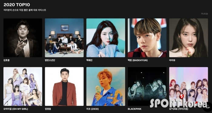'MMA 2020' TOP10 WEEK 방탄소년단-임영웅까지, 영광의 TOP10 주인공은?