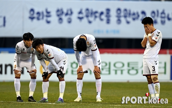 아쉬운 경남 FC