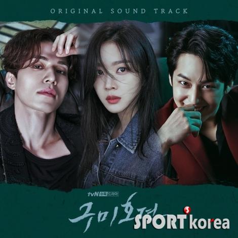 `구미호뎐` 종영 아쉬움 달랠 OST 앨범 발매