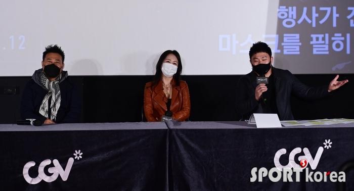지대한-설지윤-최종학 감독 `개 같은 것들` 언론시사회