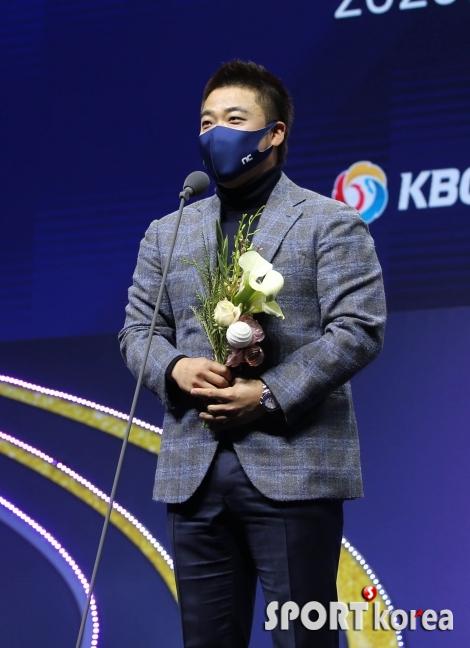 사랑의 골든글러브 수상하는 박석민