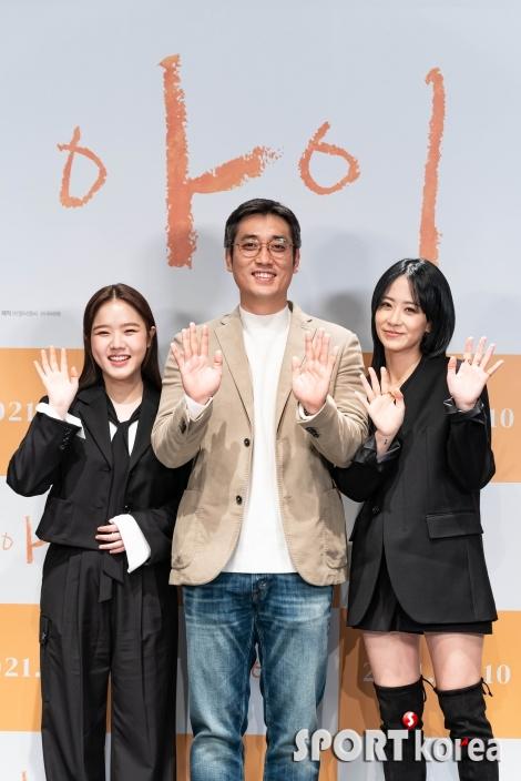 김향기-김현탁 감독-류현경 `가족 같은 다정함`